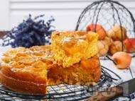Рецепта Кекс / сладкиш с прясно мляко, мая, масло и кайсии